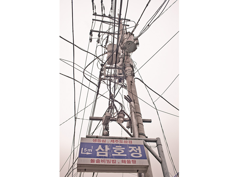 Seoul Cables